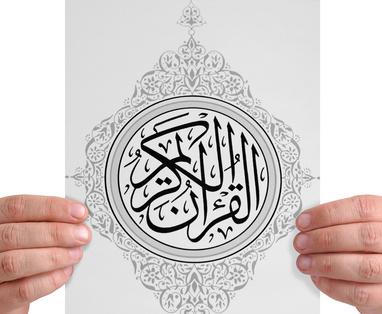 Islamic sign.