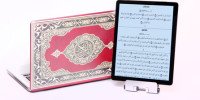 Learn Quran Kids - Online Quran on computer