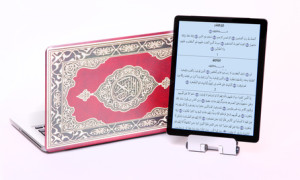 Learn Quran Kids - Quran on laptop