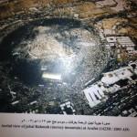 Makkah Jabel Rahmah 2003