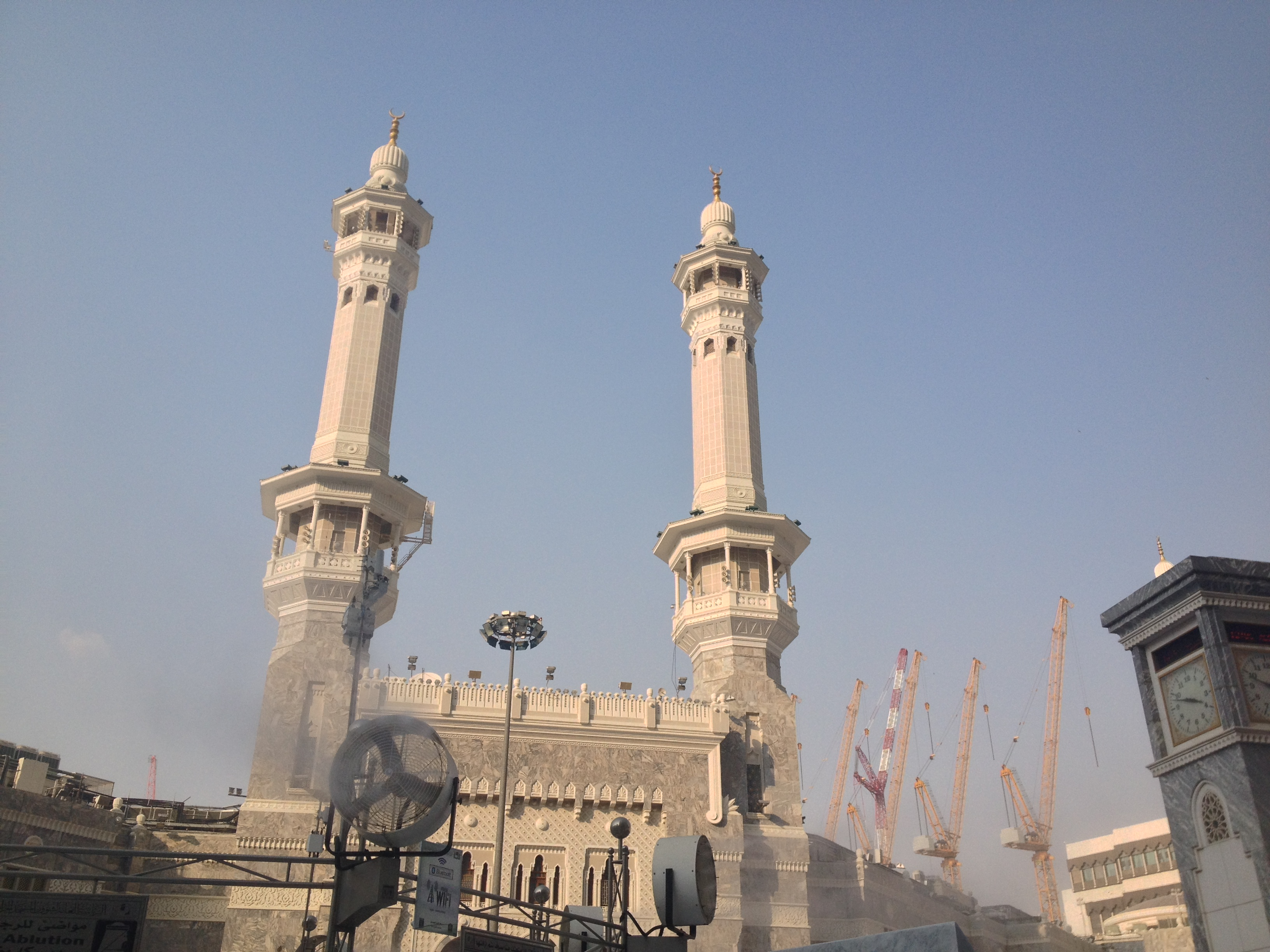 Masjid e Haram Coolers