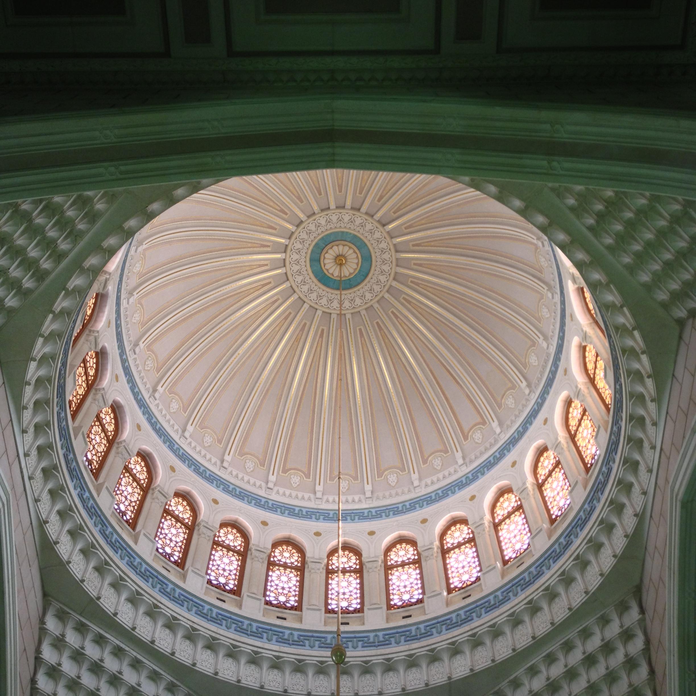 Masjid e Haram Dome Inside
