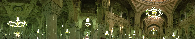 Masjid e Haram Panorama 2