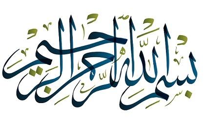 calligraphy-2013_15-021114-ykwv2