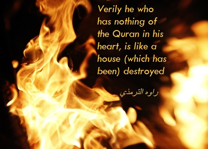 Learn Quran Kids - Hadith - who has nothing of the Quran in his heart