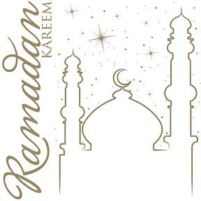 Ramadan رمضان and Quran القرآن