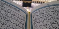 Kaabah and Quran
