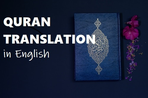 Quran Translation in English